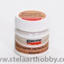 PENTART Декупажно лепило и лак за керамика 50мл - P0649