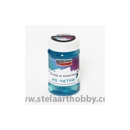 PENTART Разтвор за почистване на четки 100мл - P20262
