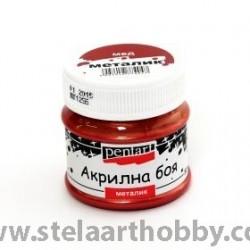 PENTART Акрилна боя металик 50мл - мед P2219
